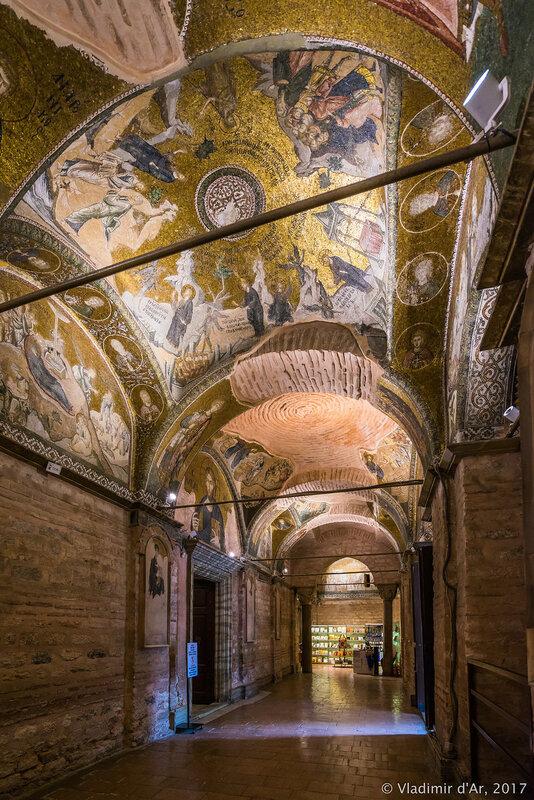 Мозаики и фрески монастыря Хора. Церковь Христа Спасителя в Полях Нартекс.