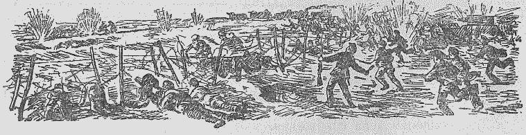 Рисунок из Военно-исторического журнала №3 за 1939 год - Разгром Юденича