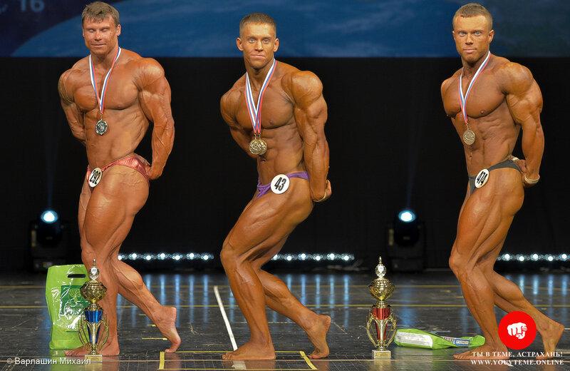 Категория: Бодибилдинг - мужчины 75кг. Чемпионат России по бодибилдингу 2017