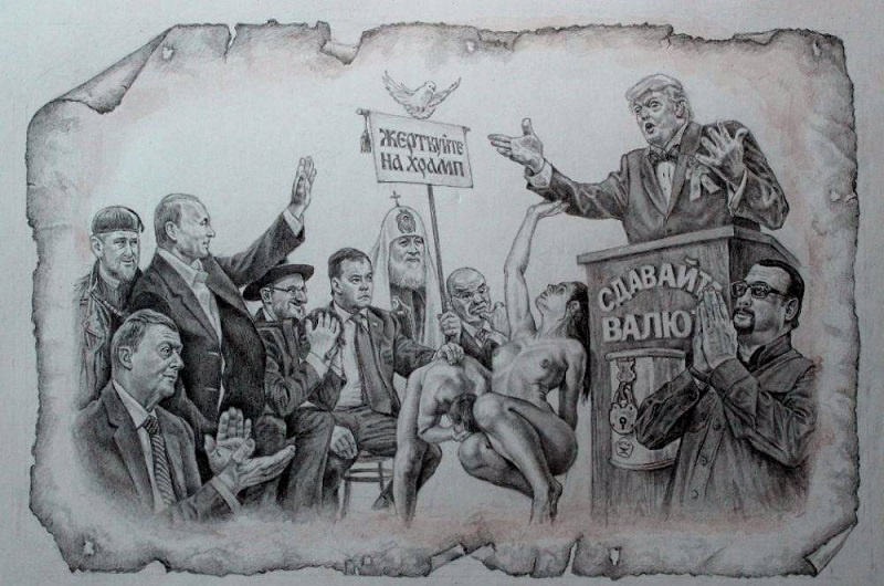 "Political satire in the illustrations to the ""Master and Margarita"" by artist Alexander Botvinov"