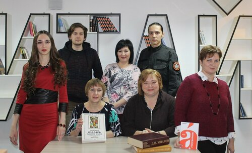 Команда организаторов ТД в Ижевске