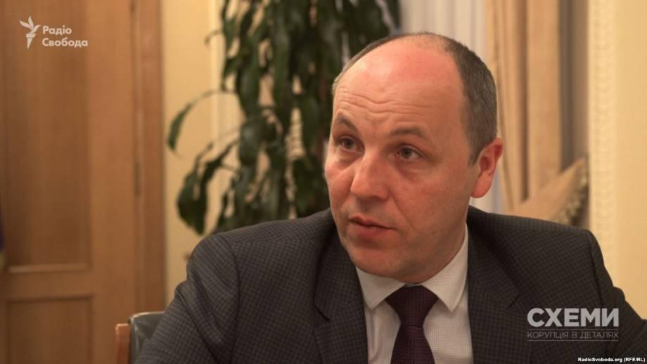 Парубий: в финальной редакции УПК, отдан на подпись президенту, есть поправка Сотник-Сыроед