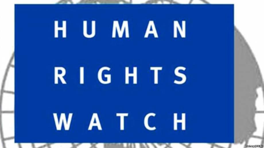 HRW: по меньшей мере 14 экологических организаций в России закрылись из-за закона об «иностранных агентах»