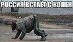 О России: мысли, пожелания, сатира, юмор