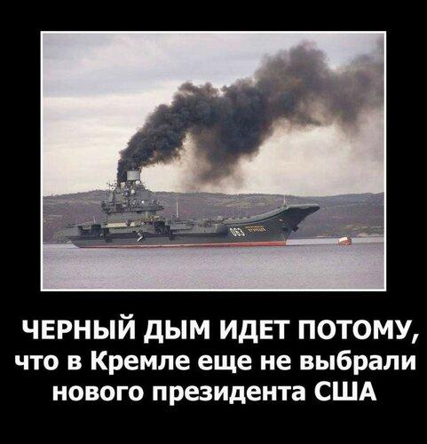 Чёрный дым идёт потому....jpg
