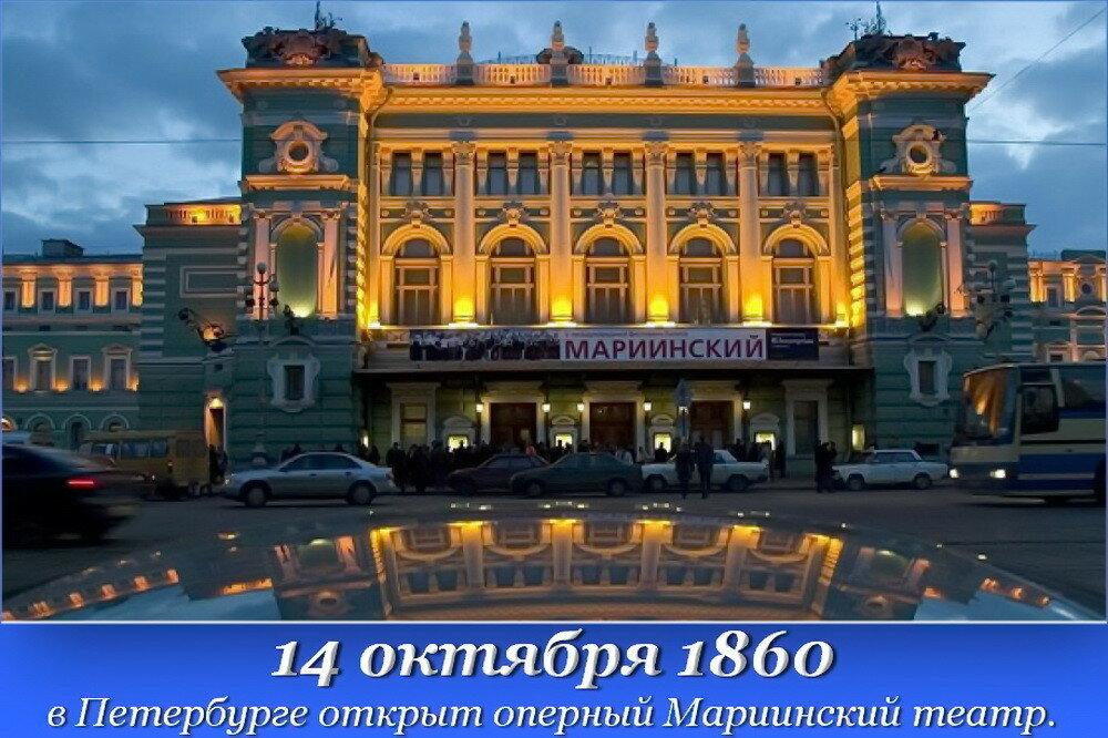 1860-10-14 thumb_29446_news_big.jpeg