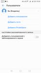 Screenshot_20170930-193051.png