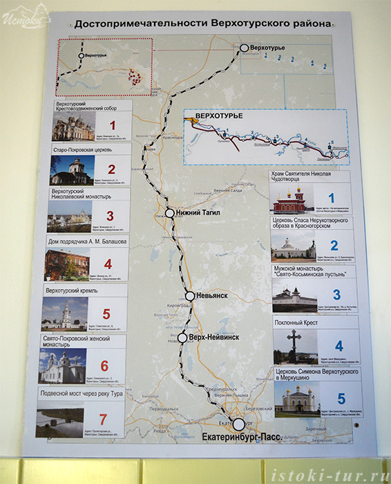 карта_karta