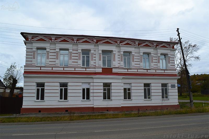 здание_бывшего_АО_БГО_zdanie_byvshego_AO_BGO