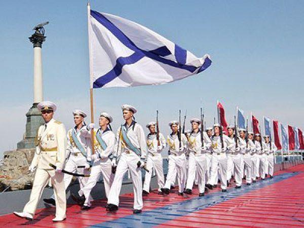 Открытки. День основания ВМФ России! Поздравляем!