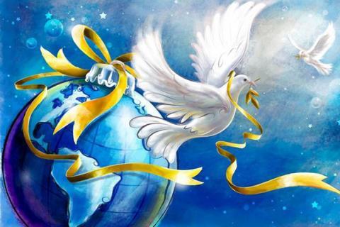 21 сентября отмечается Международный день мира