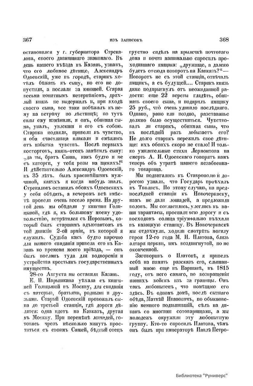 https://img-fotki.yandex.ru/get/369087/199368979.6e/0_206998_9e601714_XXXL.jpg