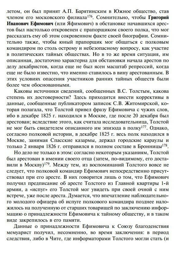 https://img-fotki.yandex.ru/get/369087/199368979.78/0_209447_2a454b32_XXXL.jpg