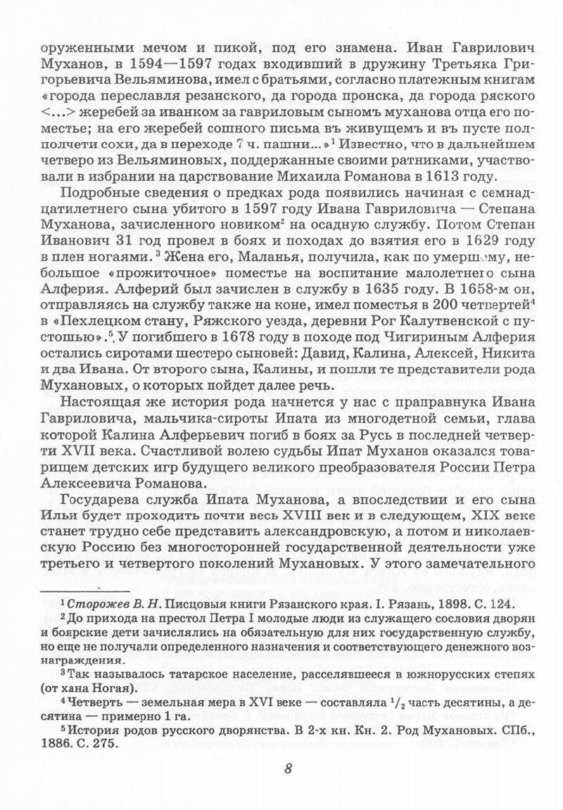 https://img-fotki.yandex.ru/get/369087/199368979.7c/0_209fb1_7766ac6a_XXXL.jpg