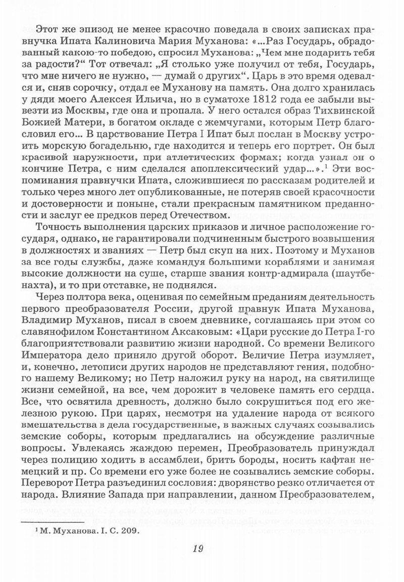 https://img-fotki.yandex.ru/get/369087/199368979.7c/0_209fbc_fd4c436f_XXXL.jpg