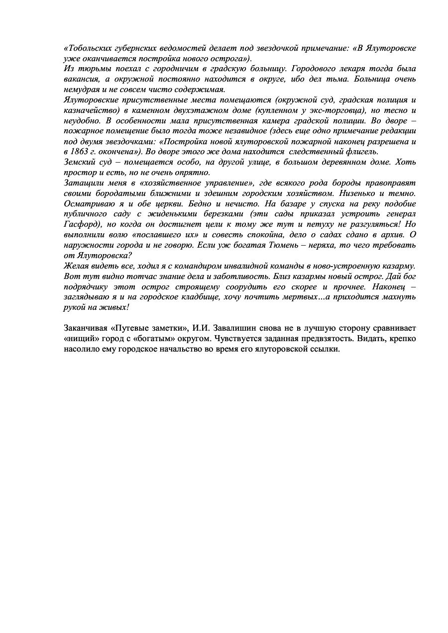 https://img-fotki.yandex.ru/get/369087/199368979.82/0_20aff7_f0adc139_XXXL.png