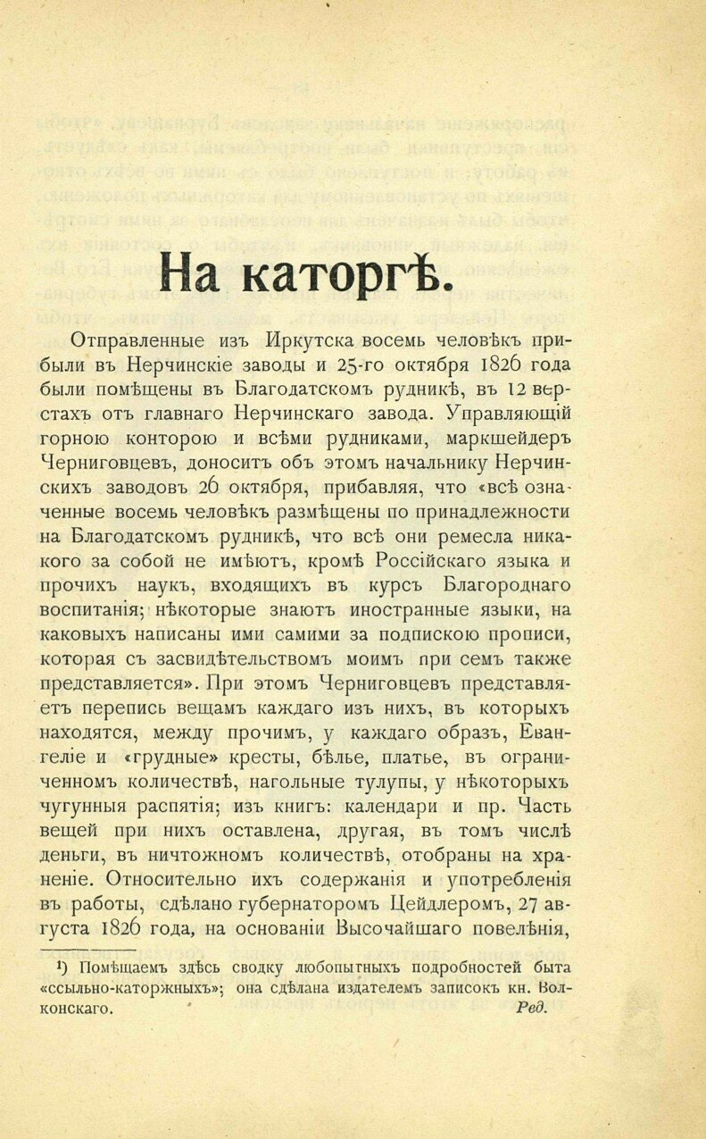 https://img-fotki.yandex.ru/get/369087/199368979.9e/0_2140e9_5b58ed0f_XXXL.jpg