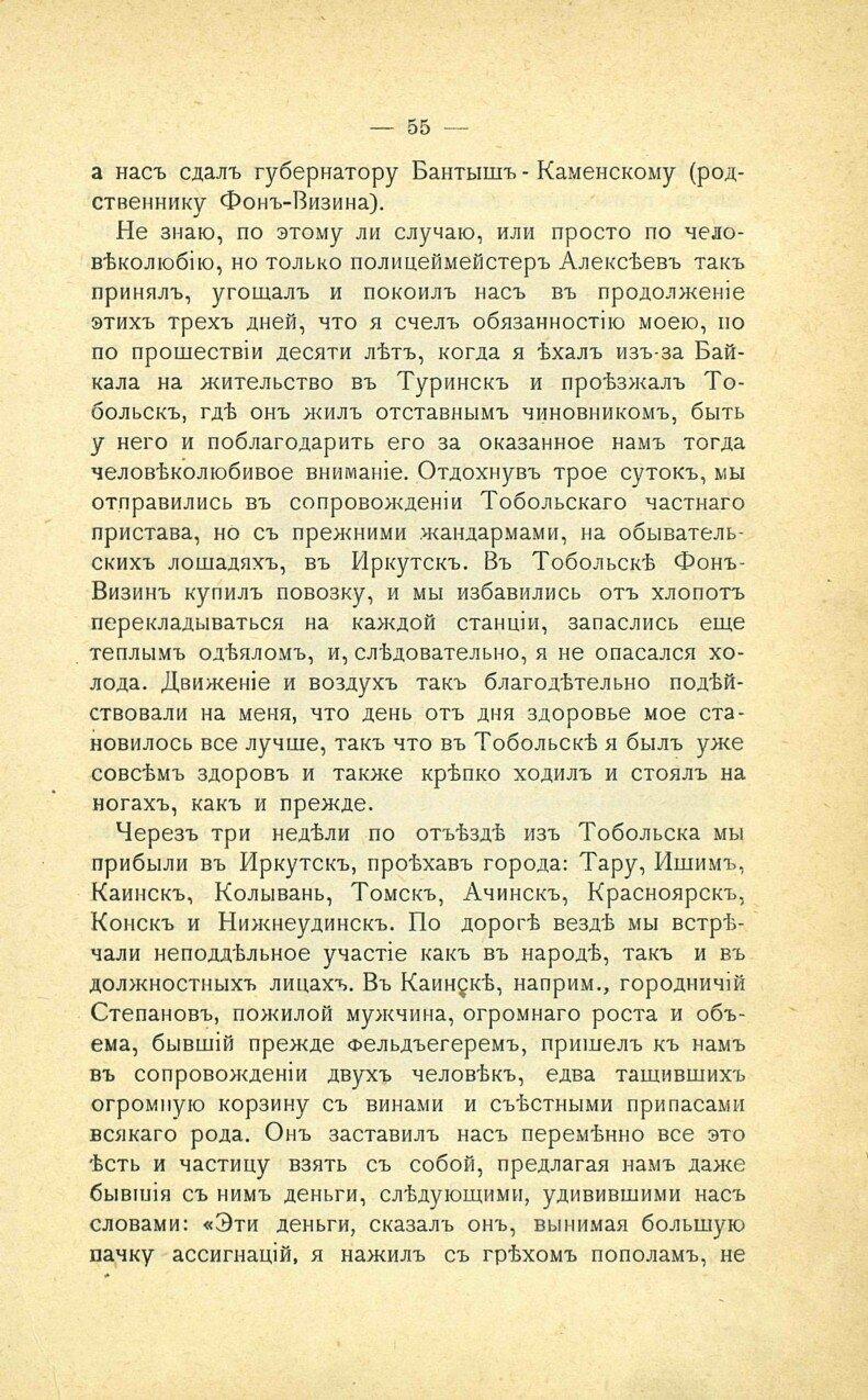 https://img-fotki.yandex.ru/get/369087/199368979.9e/0_2140f1_cec2f597_XXXL.jpg