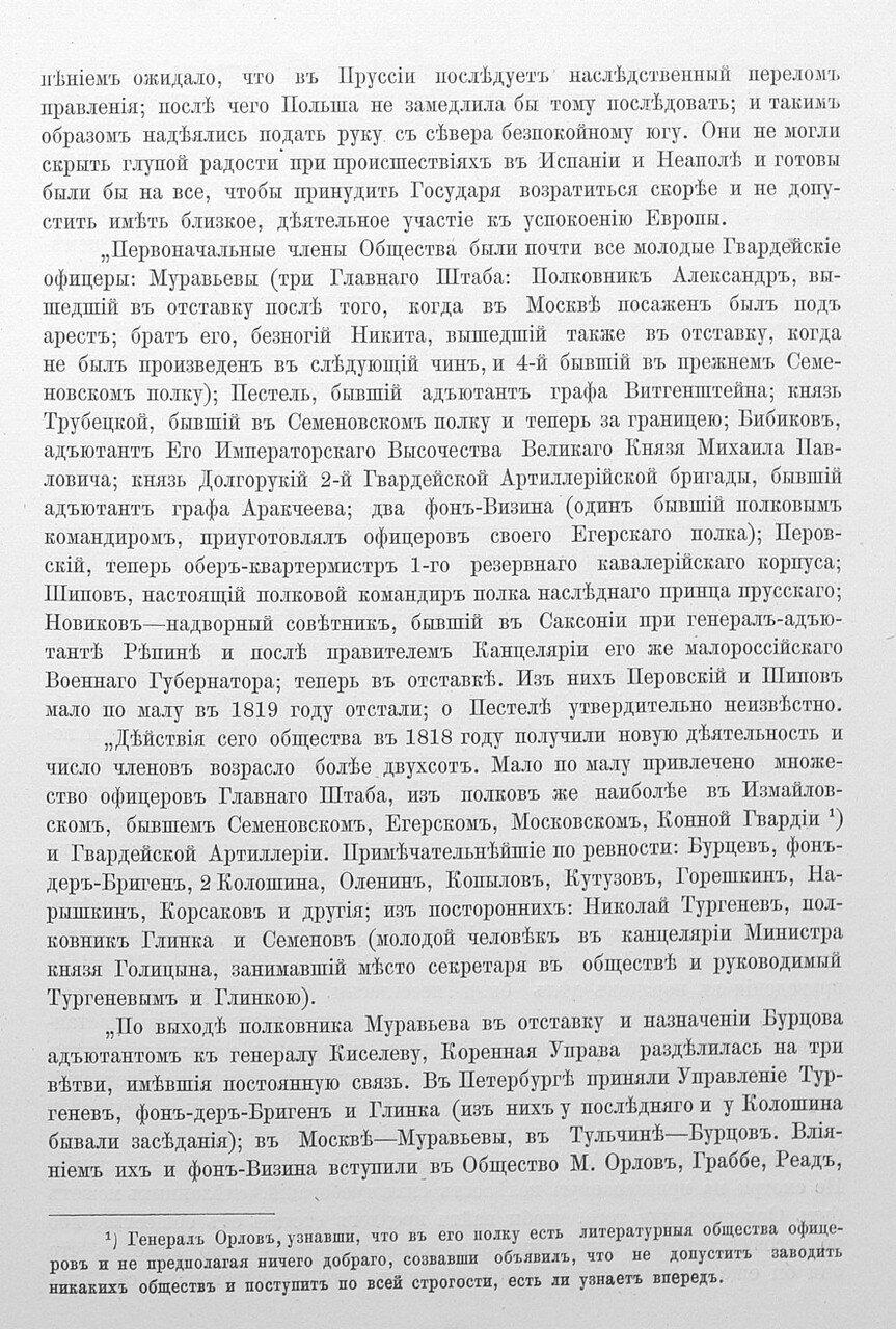 https://img-fotki.yandex.ru/get/369087/199368979.b5/0_2179ba_8a3a4296_XXXL.jpg