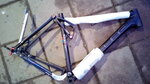 Cube AMS 130 велосварка
