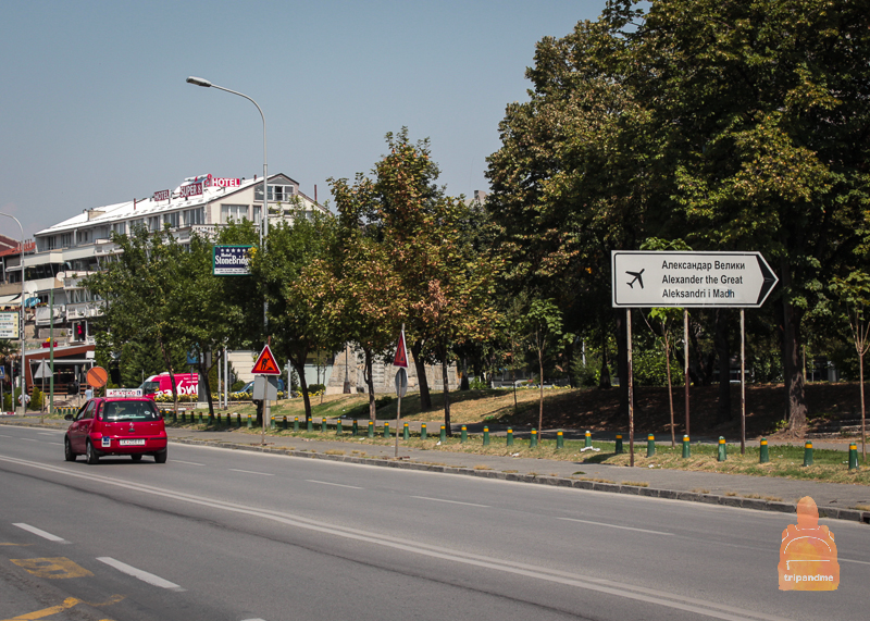 Дорога в аэропорт Скопье