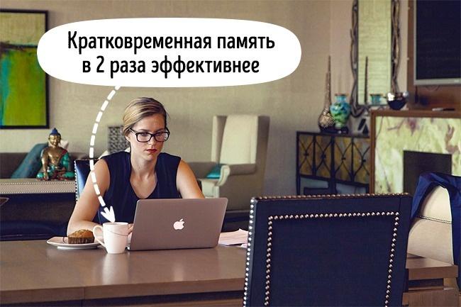 © depositphotos  Темиже стимуляторами инейромедиаторами, которыми кофе повышает настроение и