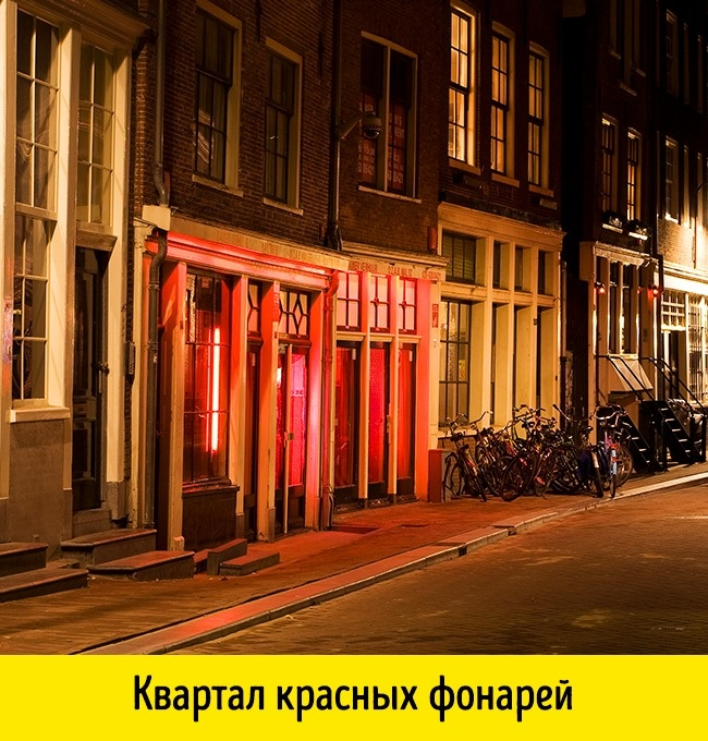 © Massimo Catarinella     Квартал красных фонарей вАмстердаме известен своими борделями,