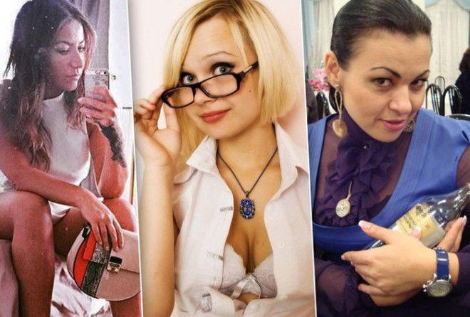 Роковые фото: 10 случаев, когда женщин уволили за фотографии в соцсетях (17 фото)