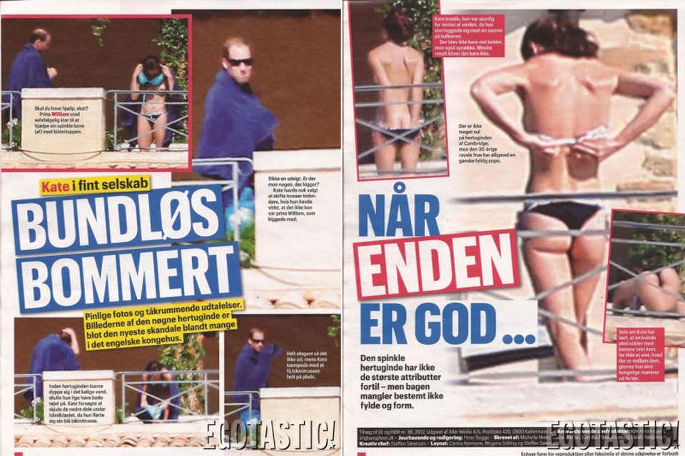 По-королевски дорогие фото: таблоид заплатит 100 тысяч евро за «голую» Кейт Миддлтон (3 фото)