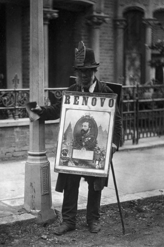 Реклама в 1877 году.