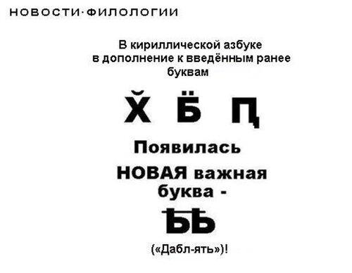 Дабл-ЯТЬ-2.JPG