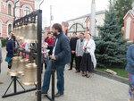 Сотрудники Образовательного центра приняли участие в фестивале колокольного звона «Голос церкви».
