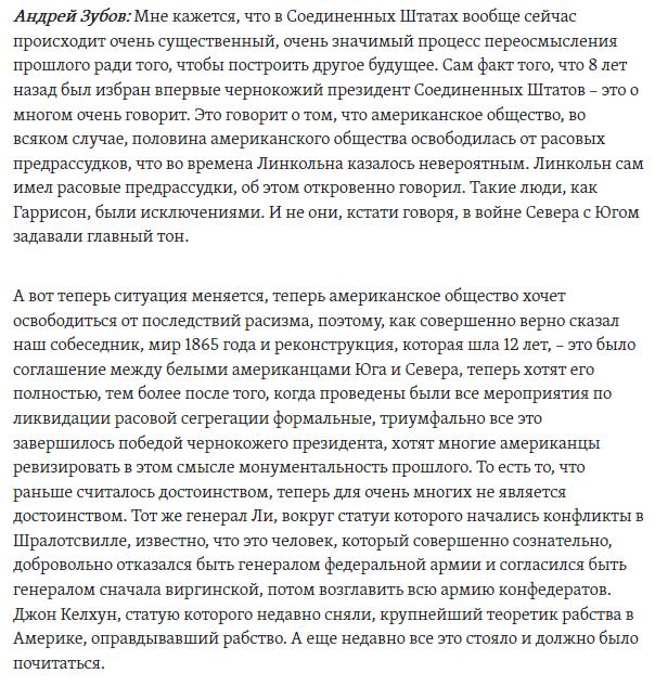 03-Андрей Зубов