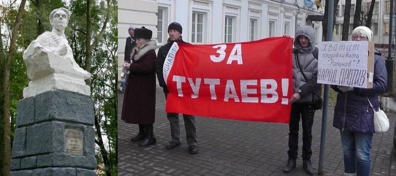 20170916-Жители Тутаева проголосовали против «Романова-Борисоглебска»