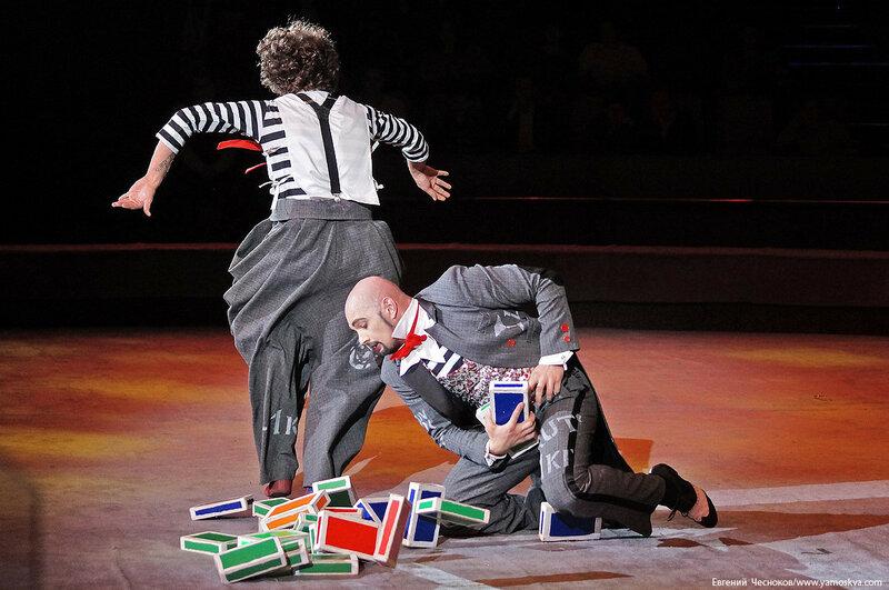 Цирк Дарьи Костюк. Вегас. 15.10.17.25..jpg