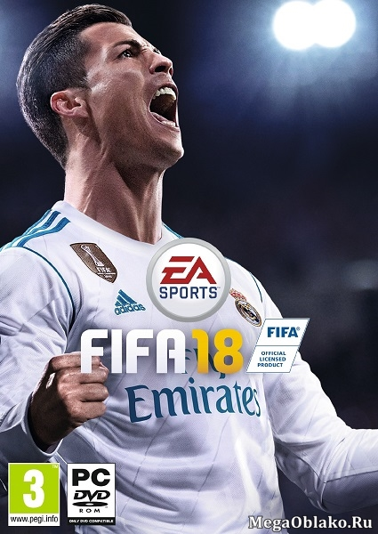 FIFA 18: ICON Edition (2017) PC | RePack от R.G. Механики