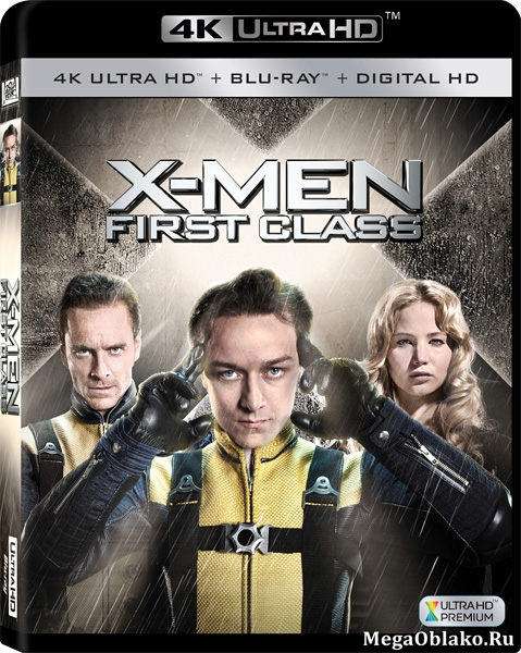 Люди Икс: Первый класс / X: First Class (2011) | UltraHD 4K 2160p