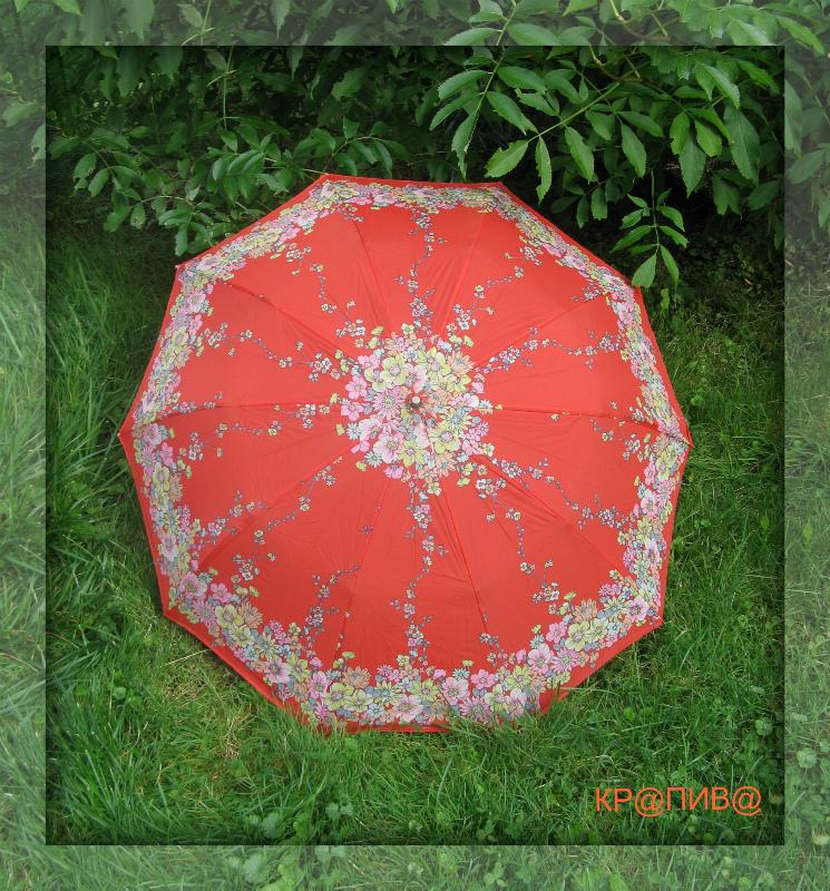 зонтик из 1960-х