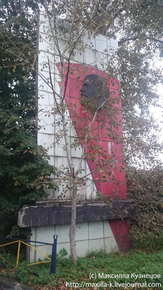 Ленин на бывшем стекольном заводе