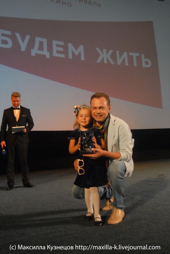 Владимир Левкин с дочкой