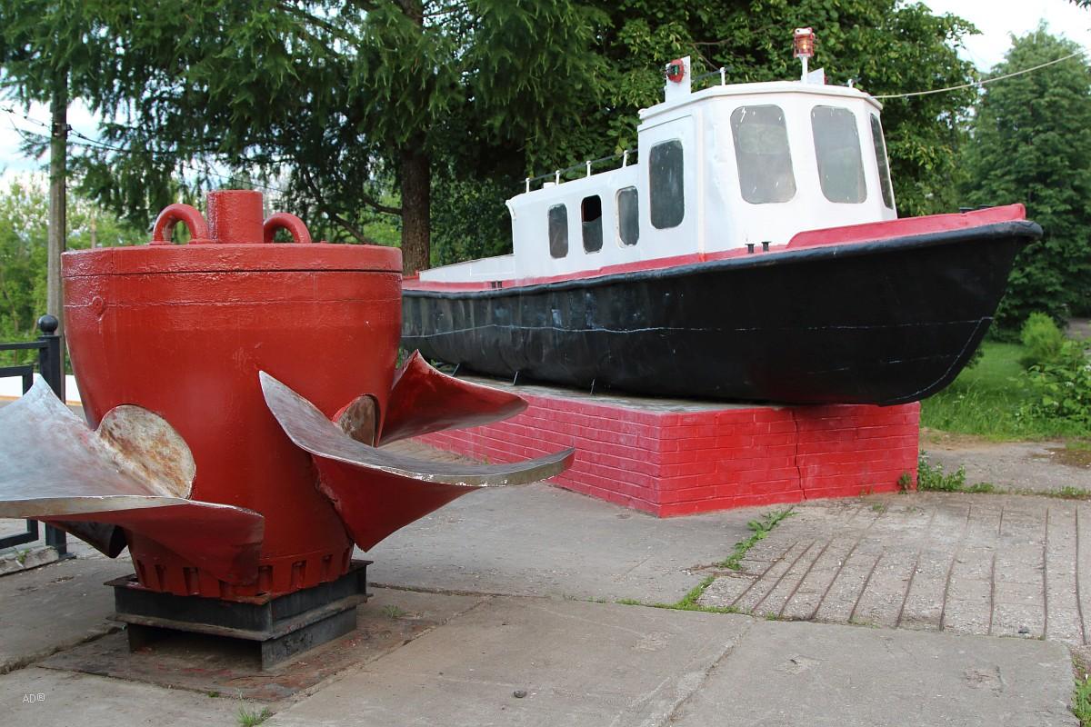 Музей канала им. Москвы