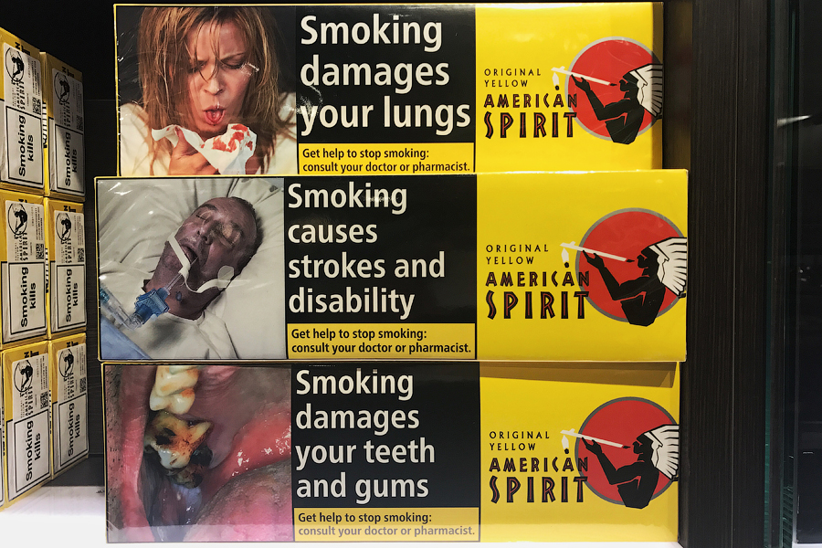 Как вы курите это дерьмо?