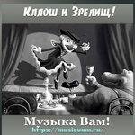 Люблю черно-белое кино!