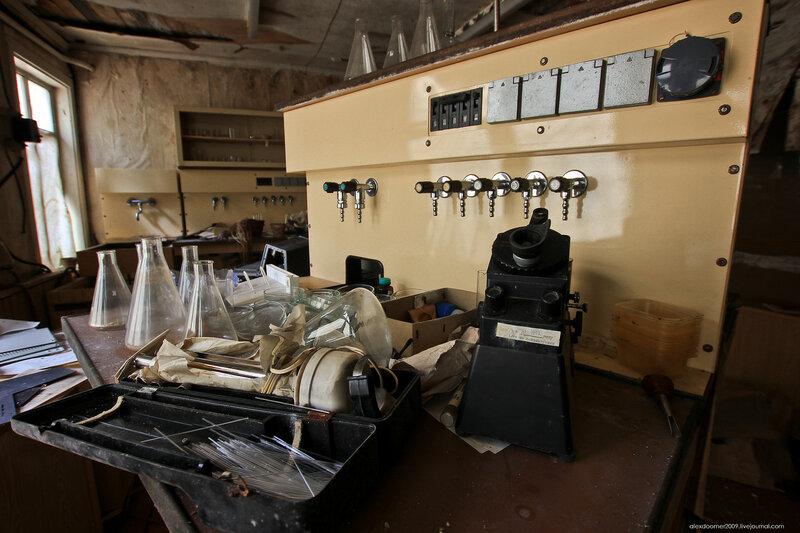 Заброшенная исследовательская лаборатория