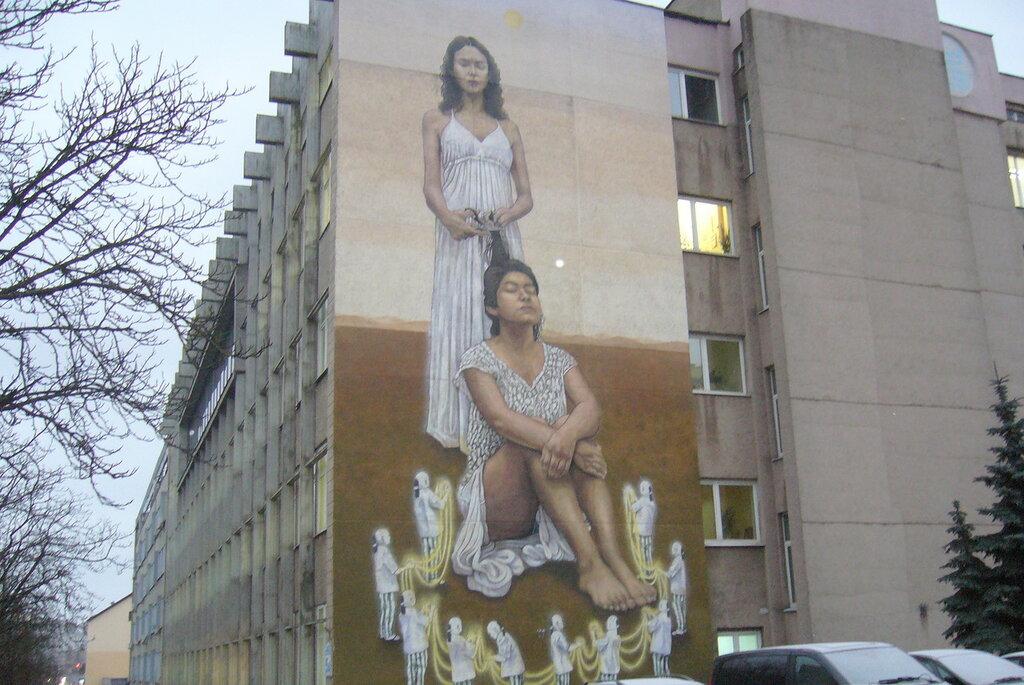 Дискриминация белорусских женщин.
