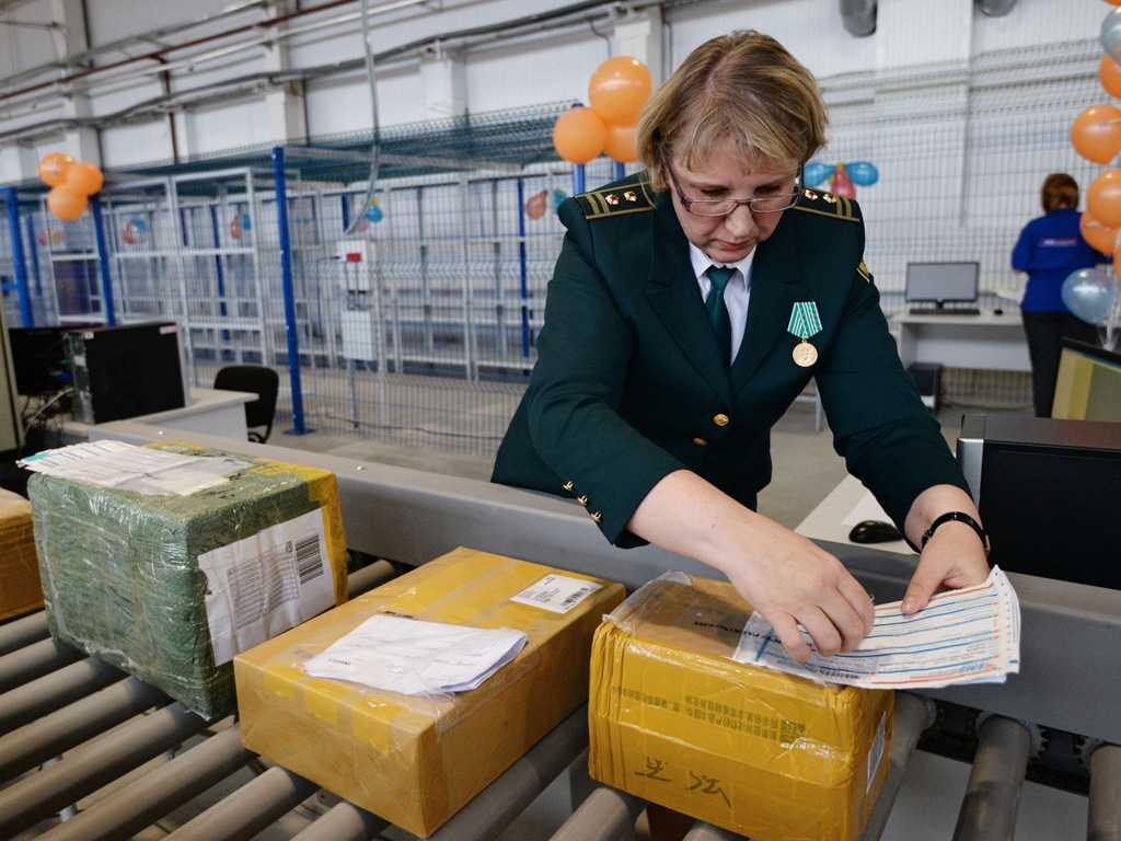 Теперь чтобы получить посылку из иностранного интернет-магазина, надо предьявить ссылку на товар ....jpg