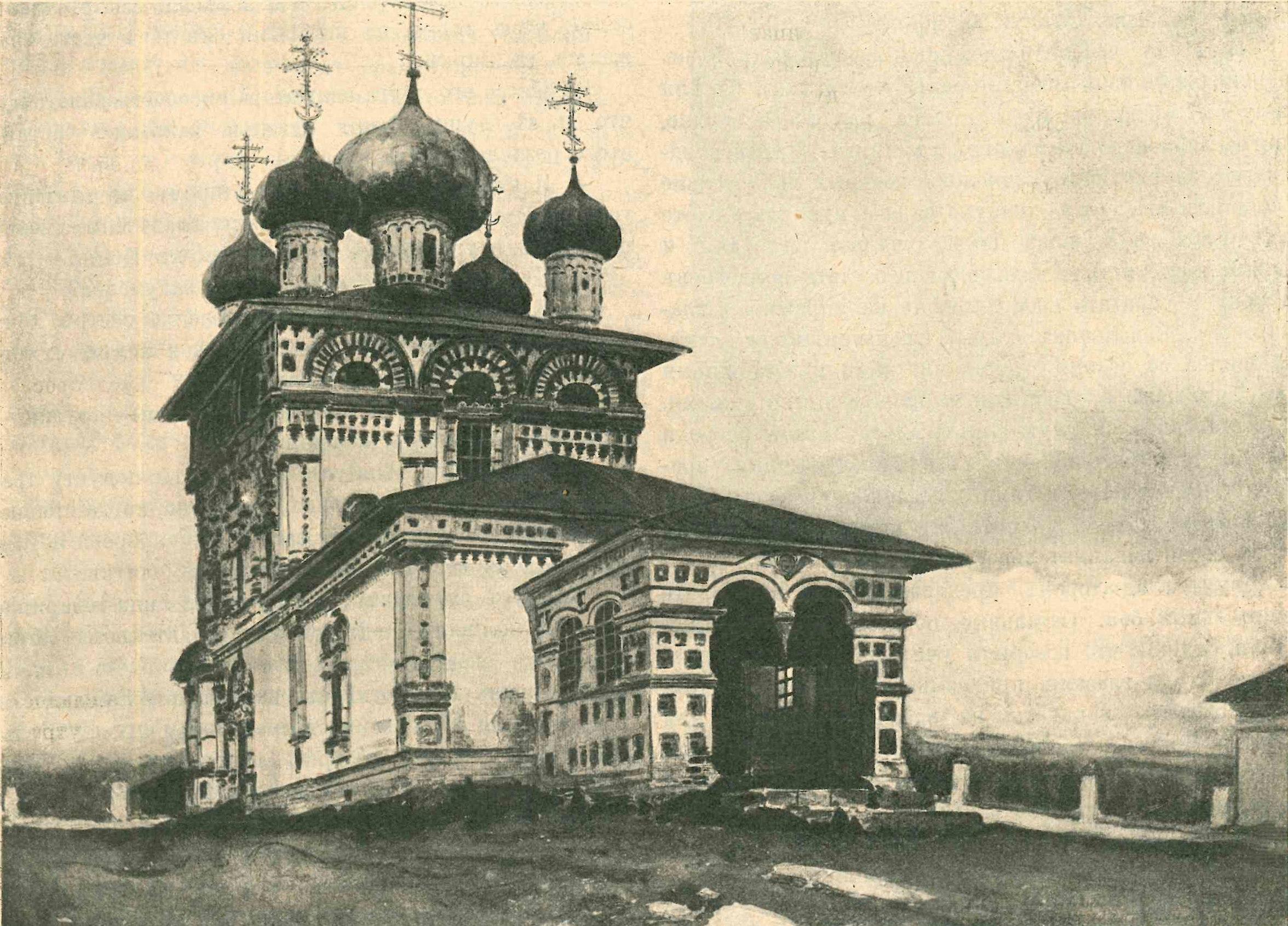 Древняя церковь Николая Чудотворца