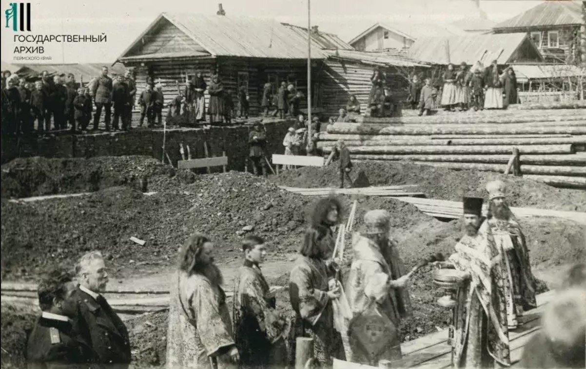 Закладка богадельни и освящение места и сада вокруг часовни. 1913