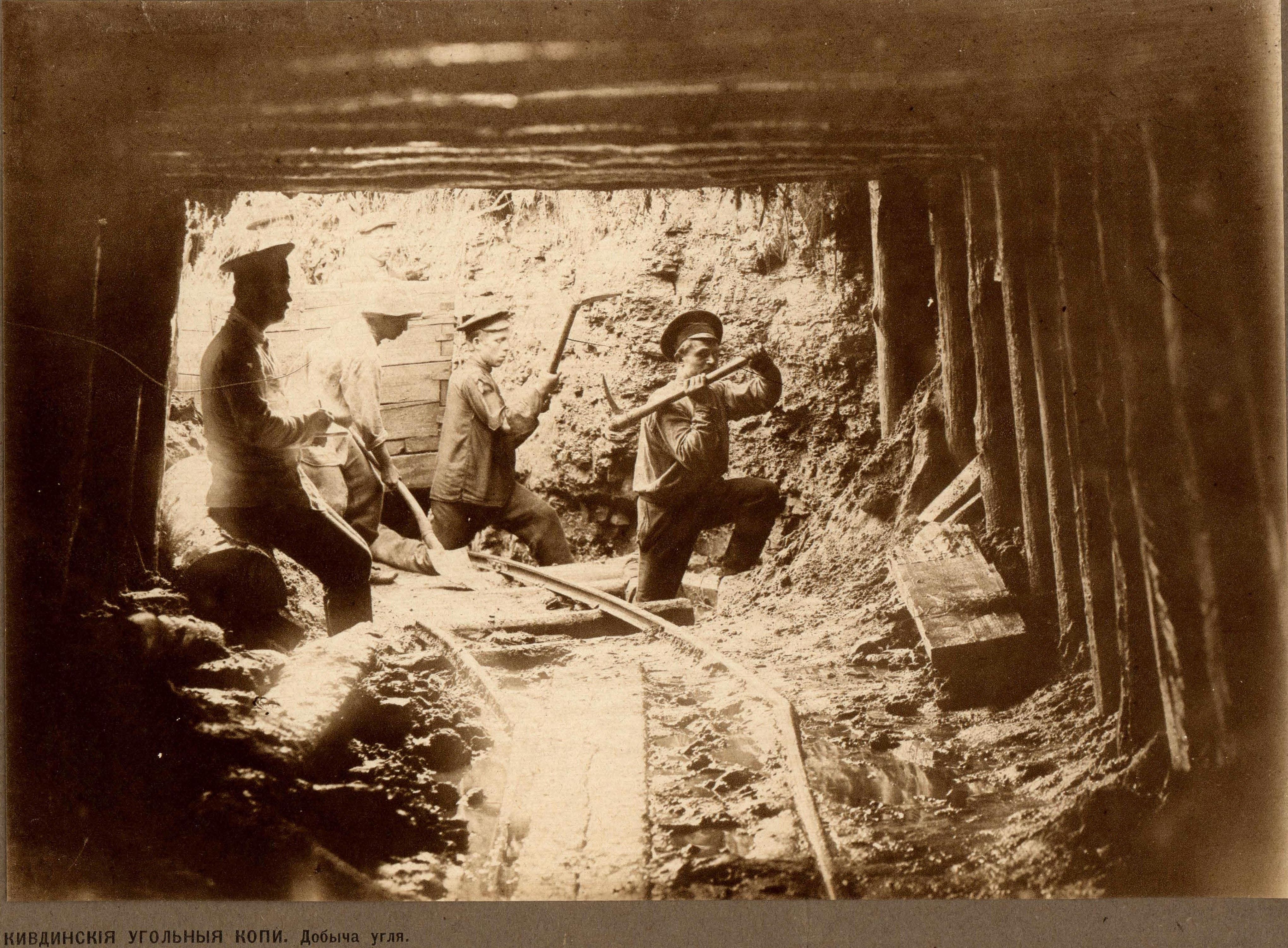 15. Добыча угля
