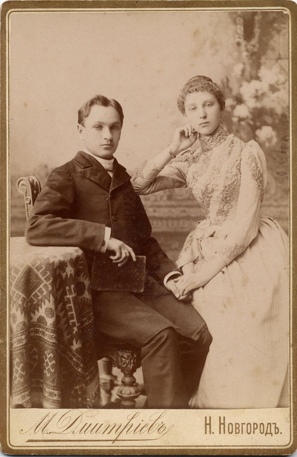 Портрет молодой семейной пары. 1890-е